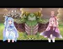 【Ys SEVEN】琴葉姉妹と「五大竜」の謎に迫ろう part18