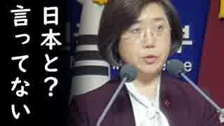 韓国軍の日本と戦争する為の海軍増強計画が耳を疑う無謀な内容で一同失笑!