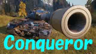 【WoT:Conqueror】ゆっくり実況でおくる戦車戦Part538 byアラモンド