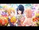 【シャニマス】花笑み咲匂う 八宮めぐる コミュ1「気付きませんように」