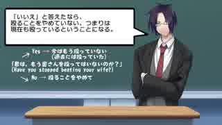 【ゆっくりTRPG】長谷川探偵事務所録~第