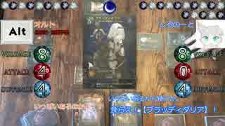 【実況プレイ】【美麗エフェクト】Blade R
