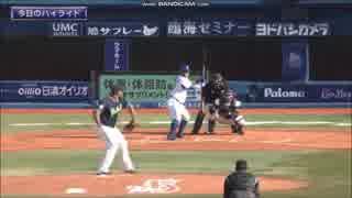 【R01/05/02】横浜DeNAベイスターズ VS 東京ヤクルトスワローズ