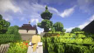 【Minecraftストーリー】異界の転生者 3話