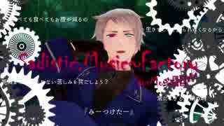 【人力】S.M∞Factory【(`ワ´)】