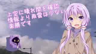 【結月ゆかり車載】ゆかりさんと探したい 北海道編 第3話