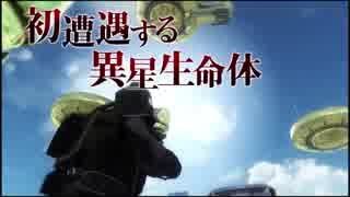 【地球防衛軍5】EARTH DEFENSE FORCE:VER