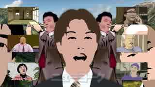 Ms. Hisamoto