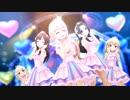 【デレステMV】琴歌ちゃん応援!!キュートメンバーで「無重力シャトル」