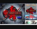 AC版GUILTY GEAR XX #RELOAD プレイ動画(ソル)