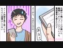 嫁「話したいことがあるの…」→4年後、離婚した嫁から連絡が…【スカッとする話を漫画化】 #121