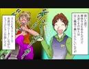 知人に100万円貸してしまったという友人が、その知人に逃げられて悲惨すぎる目にあってた・・・【スカッとする話を漫画化】 #133