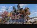 【Fallout76】お家紹介 - がちゃがちゃハウス 【ゆっくり実況】