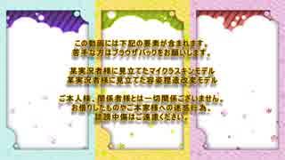 【㎜d】 L_o_v_e L_o_g_i_c 【ωrωrd】
