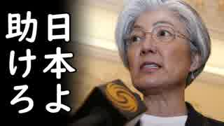 韓国がウォン大暴落の原因は日米中と決め付け上から目線で日米に助けを求める愉快展開にw