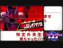 【星のカービィSTA】The アルティメットチョイス S辛EX メタナイト 11:35.19