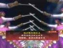 三国志大戦2 龍虎の咆哮 一回戦 第三試合 ノイ vs 麻雀戦士