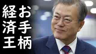 韓国サムスンが折り畳みスマホで起死回生狙うも無慈悲な大失敗に終わり終了確定!