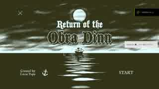 【実況】Return of the Obra Dinnやるぞー