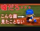 【パワプロ2018】#43 ブラックキラー誕生!?相手は平成最後の…【最強二刀流マイライフ・ゆっくり実況】