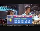 もしも中国が緊急地震速報を導入したら【シミュレーション】