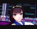 【MMD艦これ】防空駆逐艦で乱躁滅裂ガール