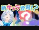 【Apex】シロちゃん..キャラ変します!?【新キャラ】