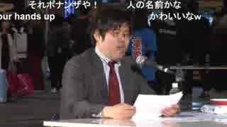 【超将棋】DJダニーのSUPER RADIO!!!①