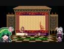 【ロックマンワールド】ごり押しゲーマー東北ずん子のレトロゲーム攻略部 Part5【VOICEROID実況】