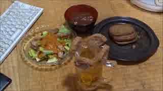 マルシンハンバーグフルコース食べてみた【アル中カラカラハイボール】