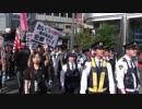 デモ行進 神田から新橋 日本人一億赤報隊!デモin朝日新聞本社 令和元年5月3日