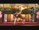 【刀剣乱舞】源氏兄弟が戦国時代へレッツパーリィー!Part11【偽実況】