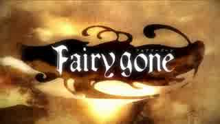 『Fairy gone フェアリーゴーン OP』 「KNOCK on the CORE」(FULL) 《on vocal》