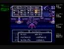 【DQ3】無装備縛り【字幕のみ】/ Part13