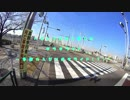 ヘタクロのダラダライド ~多摩のんびりポタライド(?)~ 【第一回自転車動画祭(大遅刻組)】