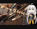 【Dishonored2】 サーコノス食い倒れツアー part3 【紲星あかり実況プレイ】