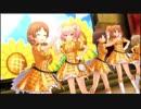 【デレステMV】SUN♡FLOWER