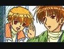 【おとぼけ君】Kanon 13ミリ の手描きに色塗ってみた【ミリ知ら】