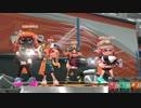 【Splatoon2】ローラーカンスト勢によるガチマッチpart95【ウ...