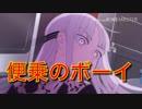 【替え歌】再生欲しガール(原曲:アンドロイドガール)
