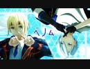 【MMD刀剣乱舞】ベノム【山姥切】(2人用カメラ配布)