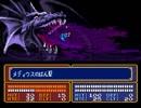 ファイアーエムブレム 紋章の謎 終章2-3 竜の祭壇~finまで