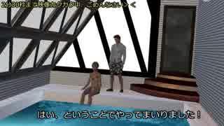 【VR/Vtuber】例のプールに潜入!とんでも