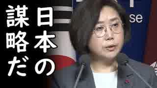 文在寅経済王率いる韓国経済が20年前同様通貨危機に嵌る3つの理由に胸熱!