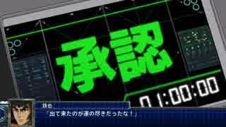 【スパロボT】ストーリー追体験動画 第52話 破【プレイ動画】