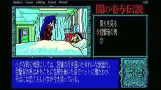 【#3】闇の壱与伝説 -女王塚殺人事件-【実