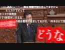 枝野幸男(革マル派)・JR総連(しばき隊)