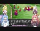 【VOICEROID実況】チョコスタに琴葉姉妹がチャレンジ!の114