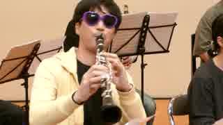 ゴールデンボンバー「令和」をクラリネットアンサンブルで演奏してみた