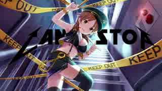【#MASメタル 】Can't Stop-Metal Arrange-【ビーカーP】